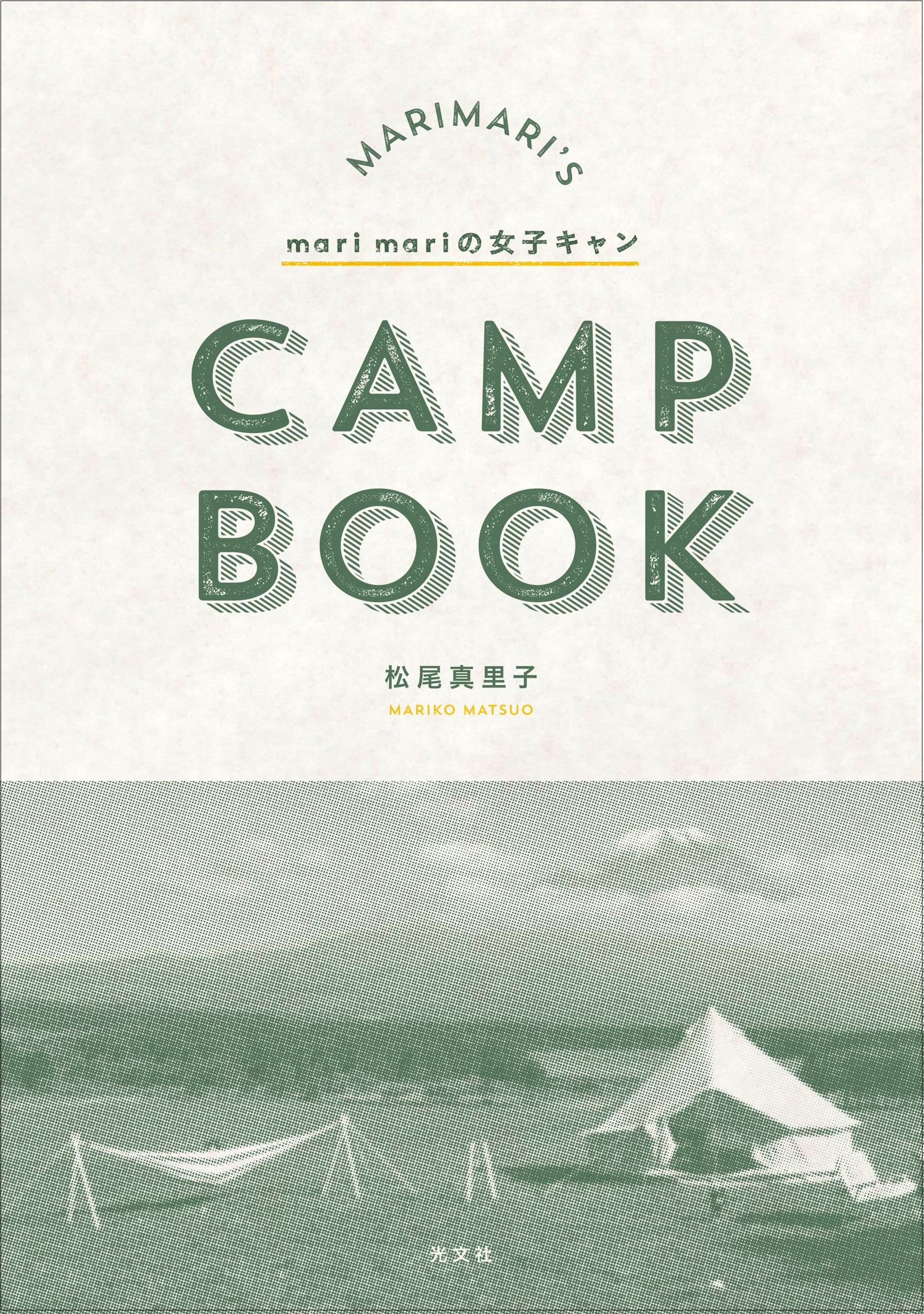 Marimari's Camp Book